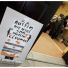 """""""Zrozumieć autyzm"""" - relacja ze spotkania informacyjnego"""
