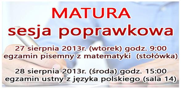 matura-sesja_poprawkowa